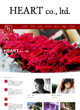 株式会社 HEART / HEART co., ltd.